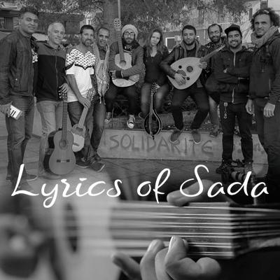 Lyrics of Sada - Event